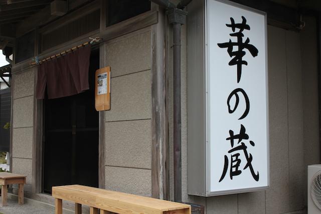 IMG_0153.JPG
